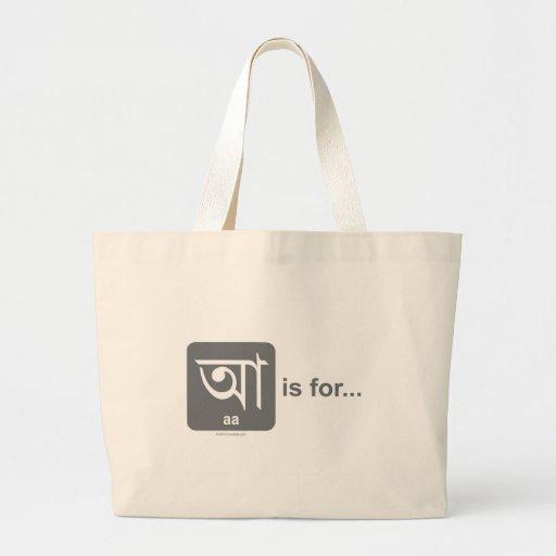 aa - Alphabets Var 1-1.2 By Zahra 16-July-2012.jpg Tote Bag