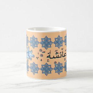 Aaisha Ayesha arabic names Classic White Coffee Mug