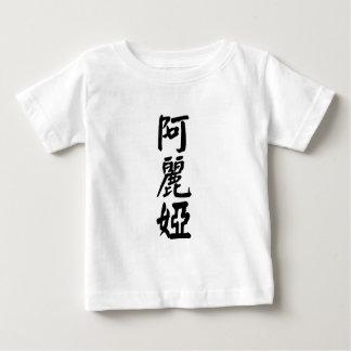 Aaliyah written in Chinese Baby T-Shirt