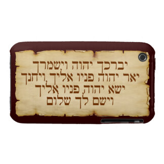 Aaronic Blessing Heb iPhone 3G/3GS BarelyThere Case-Mate iPhone 3 Cases