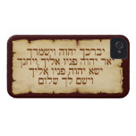 Aaronic Blessing Heb iPhone 4/4S Barely There Case iPhone 4 Case
