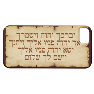 Aaronic Blessing Heb iPhone 5 Barely There Case iPhone 5 Cases