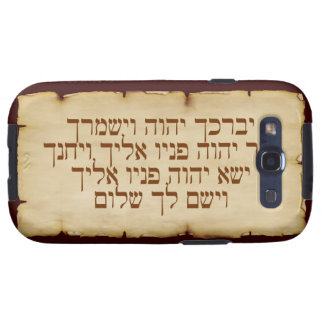 Aaronic Blessing Heb Samsung Galaxy S Barely There Samsung Galaxy S3 Covers