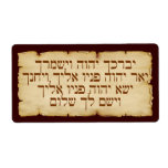 Aaronic Blessing Hebrew Custom Shipping Labels