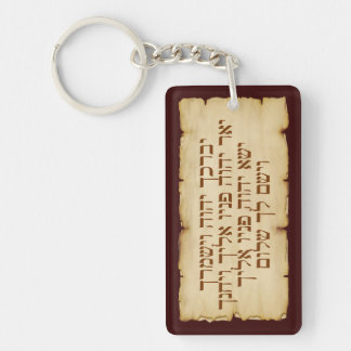 Aaronic Blessing Hebrew & English Keychain