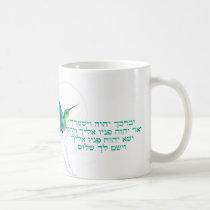 Aaronic Blessing Hebrew Hummingbird Coffee Mug