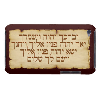 Aaronic Blessing Hebrew iPod Touch 4G BarelyThere iPod Touch Cover