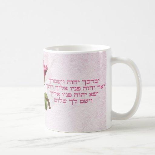 Aaronic Blessing Hebrew Rose Mug