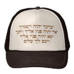 Aaronic Blessing Hebrew Trucker Hat