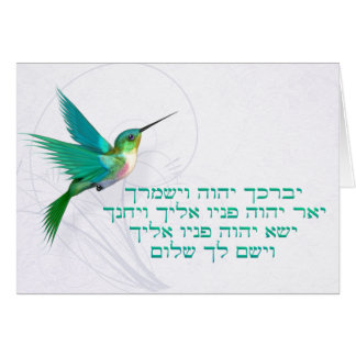 Aaronic Blessing Hummingbird Hebrew Card