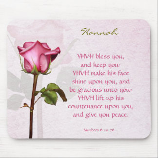 Aaronic Blessing Rose English Mouse Pad