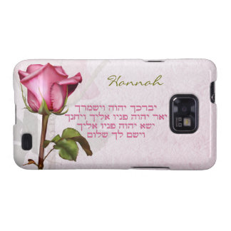 Aaronic Blessing Rose Hebrew Galaxy SII Cover