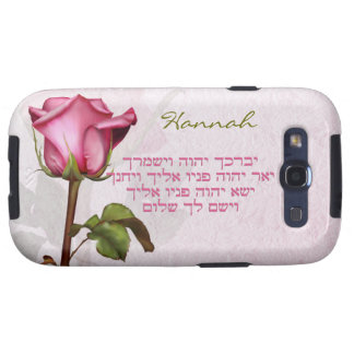Aaronic Blessing Rose Hebrew Galaxy SIII Cases
