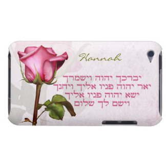 Aaronic Blessing Rose Hebrew Case-Mate iPod Touch Case