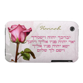 Aaronic Blessing Rose Hebrew iPhone 3 Case