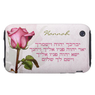 Aaronic Blessing Rose Hebrew Tough iPhone 3 Covers
