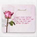Aaronic que bendice color de rosa hebreo alfombrilla de ratón