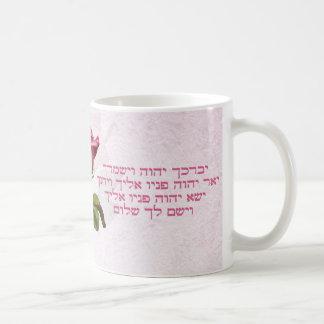 Aaronic que bendice color de rosa hebreo tazas