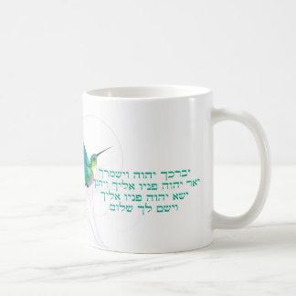 Aaronic que bendice el colibrí hebreo taza de café