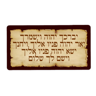 Aaronic que bendice hebreo etiqueta de envío