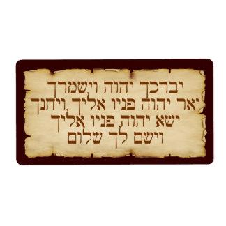 Aaronic que bendice hebreo etiquetas de envío