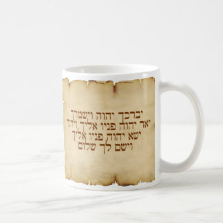 Aaronic que bendice hebreo taza de café