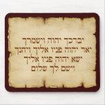 Aaronic que bendice mirada hebrea del pergamino alfombrilla de ratón