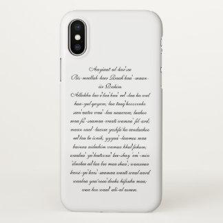 Aayiaat-ul-kur'see iPhone X Case