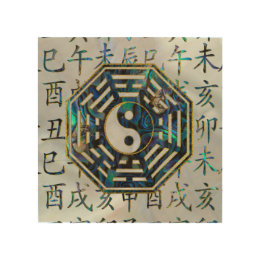 Abalone and Gold Bagua  feng shui hieroglyphs Wood Wall Decor
