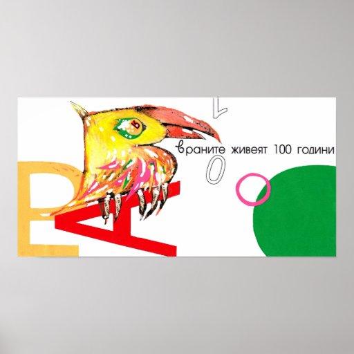 ABC Birdy Impresiones