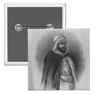 Abd al-Qadir 2 Inch Square Button