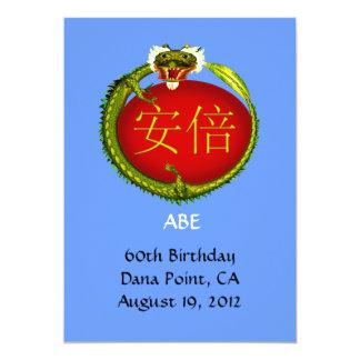 Abe Dragon Invite