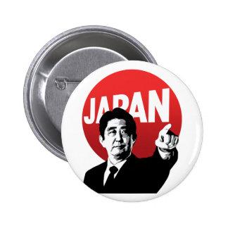 Abe Japan Button