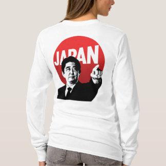 Abe Japan T-Shirt