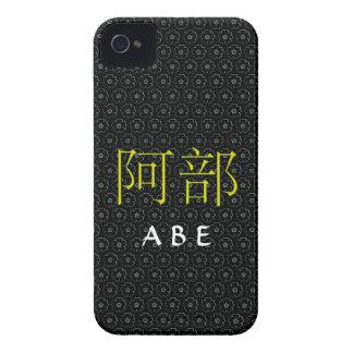 Abe Monogram Case-Mate iPhone 4 Case