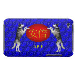 Abe Monogram Dog Barely There iPod Covers