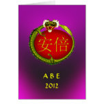 Abe Monogram Dragon Birthday Greeting Card