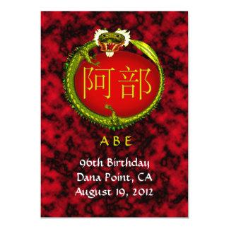 Abe Monogram Dragon Invite