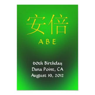 Abe Monogram Invite