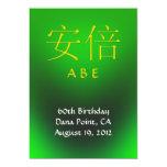 "Abe Monogram Invite 5"" X 7"" Invitation Card"