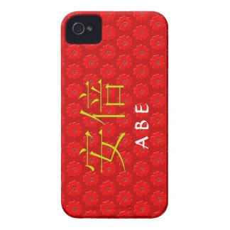 Abe Monogram iPhone 4 Case