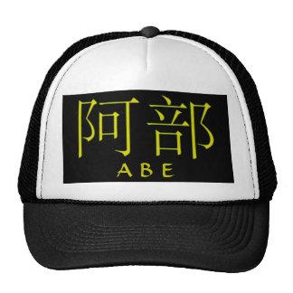Abe Monogram Trucker Hat