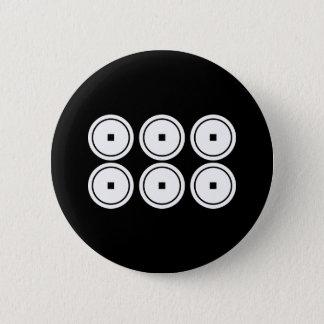 Abe six sentence sen pinback button