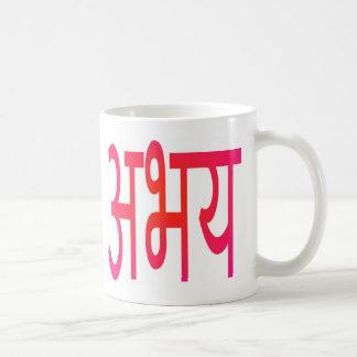 """Abhaya (""""Fearlessness"""" en sánscrito) Taza De Café"""