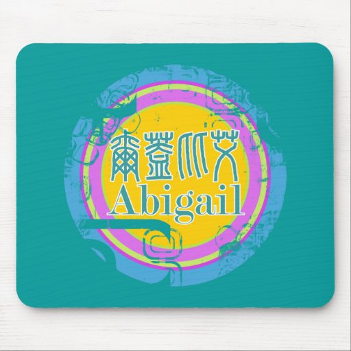 Abigail - kanji Mousepad conocido