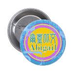 Abigail - Kanji Name Button