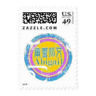 Abigail - Kanji Name Postage