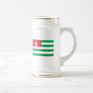 Abjasia señala la taza por medio de una bandera