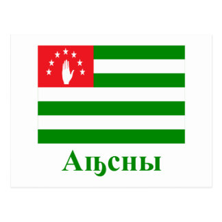 Abkhazia Flag with Name in Abkhaz Postcard