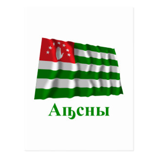 Abkhazia Waving Flag with Name in Abkhaz Postcard
